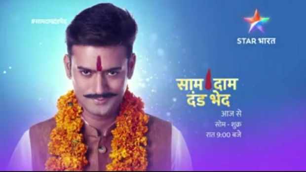 Star Bharat TV Serial: